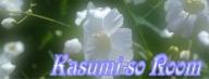 Kasumino room